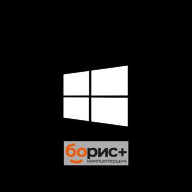 Пропал значок батареи на ноутбуке Windows 10